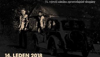 plakat_Antimony_2018